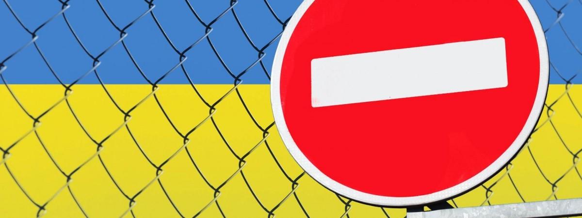 Ще один пункт пропуску між Польщею та Україною більше не діятиме