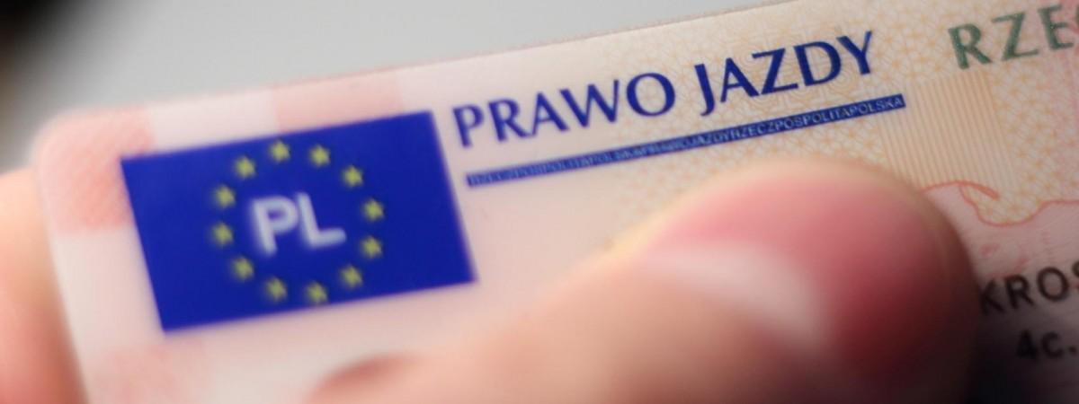 У Польщі внесли поправку до Закону про дорожній рух. У водіїв з'явився шанс виправдатися за порушення