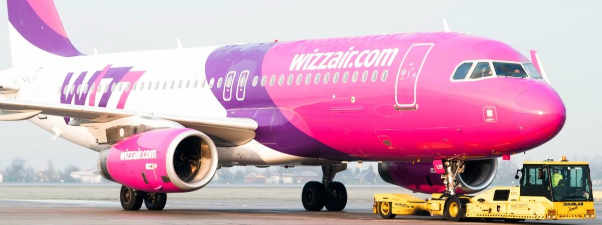 Wizz Air предлагает супер дешевые билеты из Харькова в Гданьск, Вроцлав и обратно