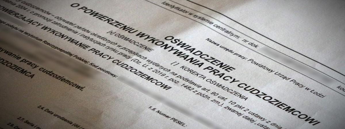 """У Польщі затримали 8-х українців, які вели бізнес на """"освядченнях"""" для співвітчизників"""