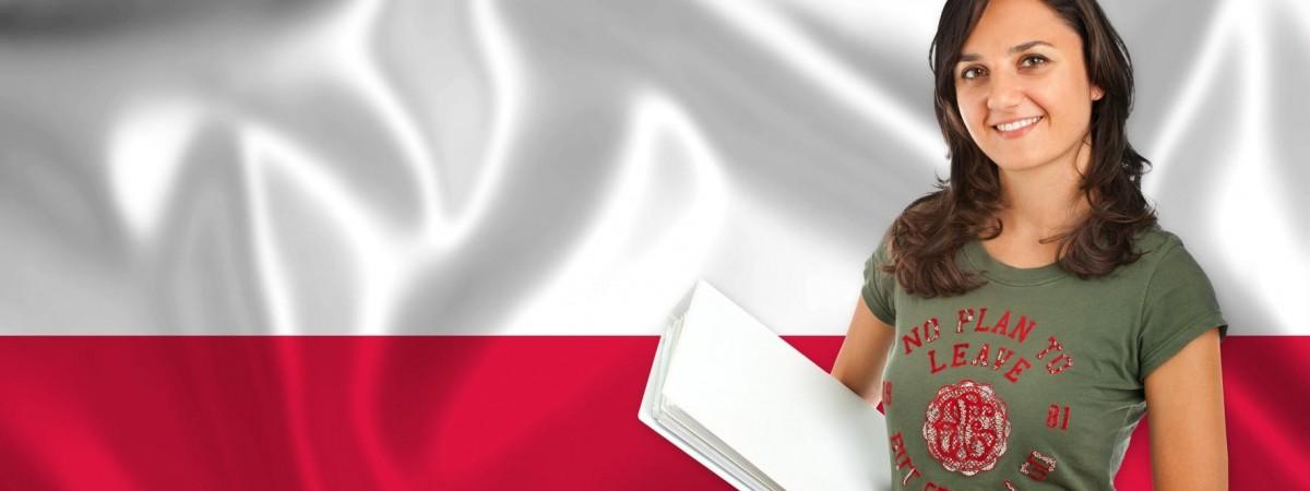 Сертификат по польскому языку: где получить и сколько это стоит
