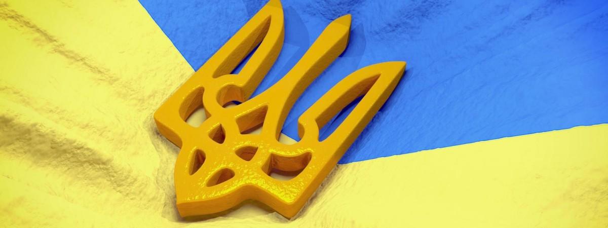У Польщі буде ще одне почесне консульство України! Відкриється наприкінці березня