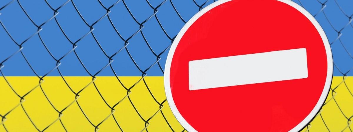 Еще один пункт пропуска между Польшей и Украиной больше не будет действовать