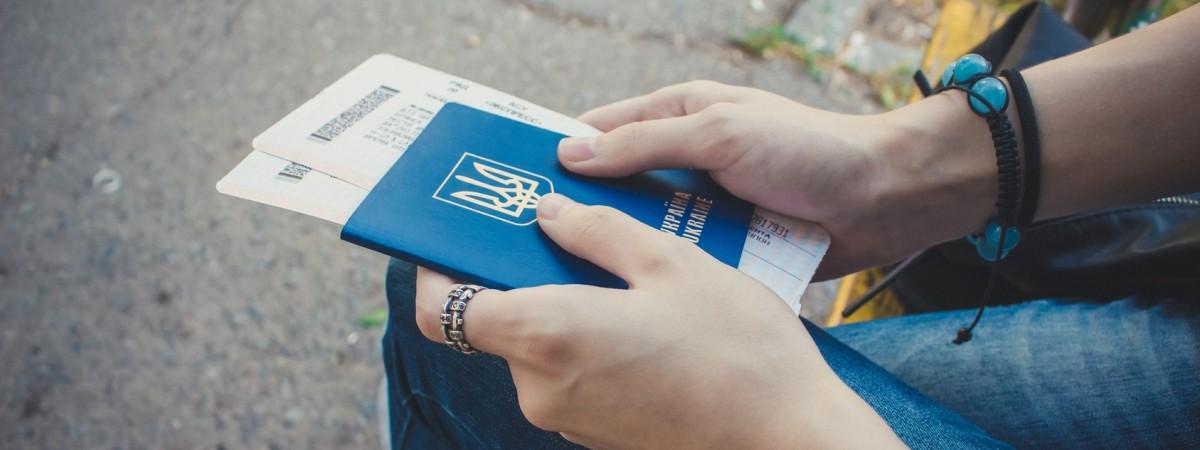 Шаг навстречу мошенникам? В Украине готовятся