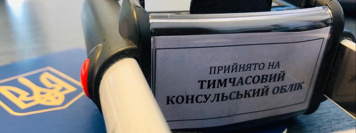 Консул у Гданську відповів, коли українцям шукати вільні дати в е-черзі до консульства