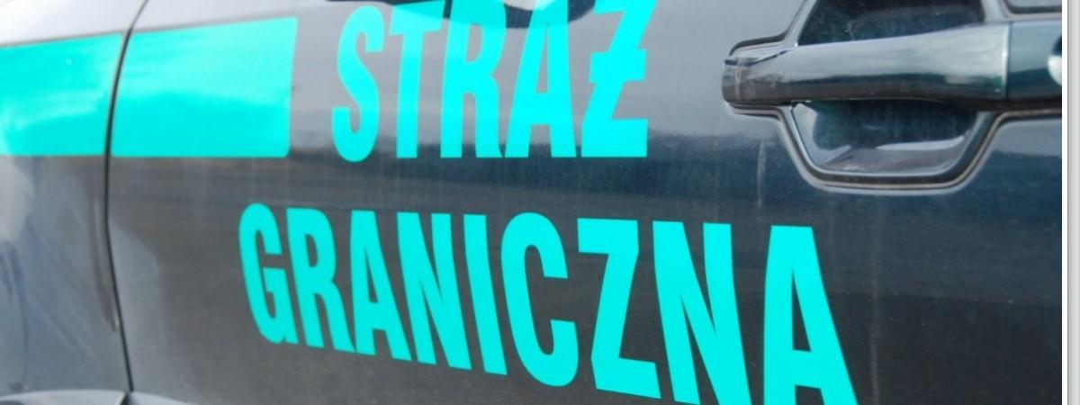"""Страж гранична: """"Если иностранцы думают, что для въезда в Польшу достаточно только биометрии - они ошибаются"""""""