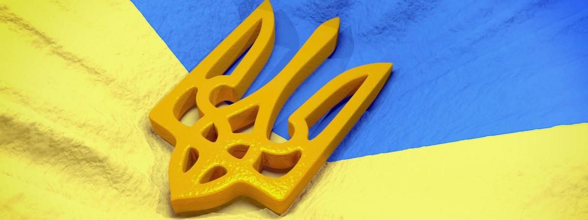 В Польше будет еще одно почетное консульство Украины! Откроется в конце марта