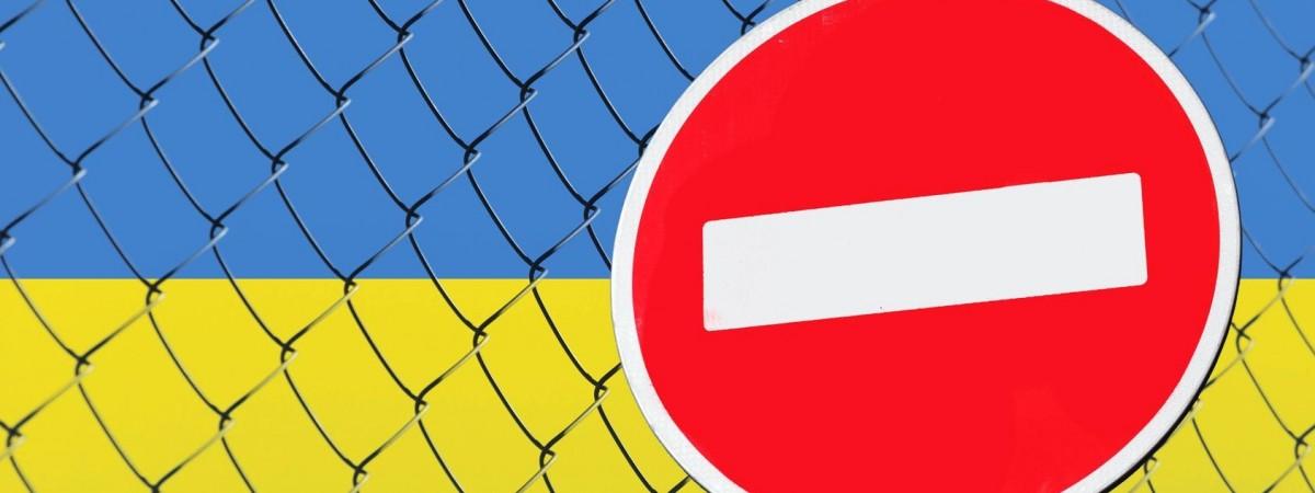 Офіційно! ЄС не відкриє кордони з Україною в липні