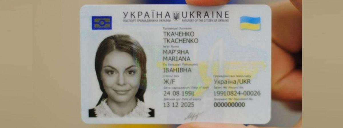 Реєстрація за новою адресою за добу? В Україні змінюють правила прописки