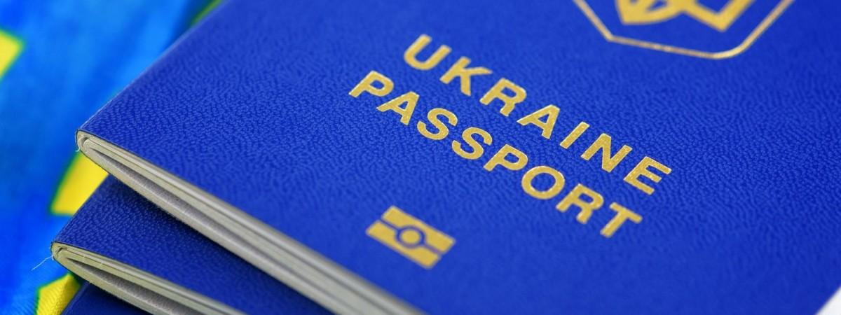 В Генконсульстве Украины в Люблине изменились правила приема граждан