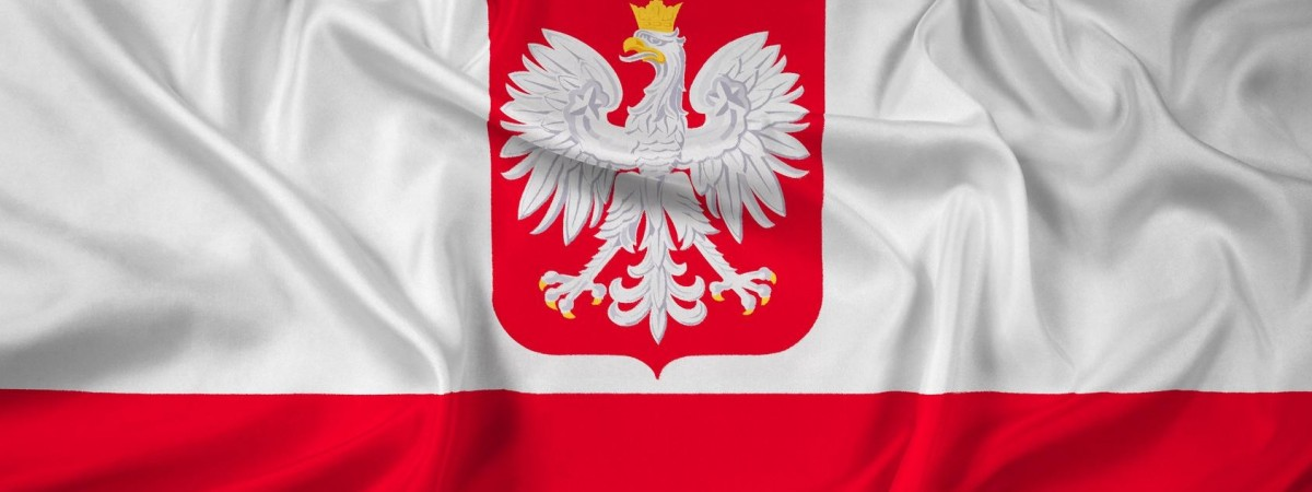 Национальный Праздник Независимости Польши: интересные факты (видео)