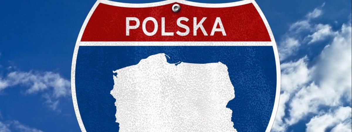 Новую миграционную политику Польша представит уже в сентябре