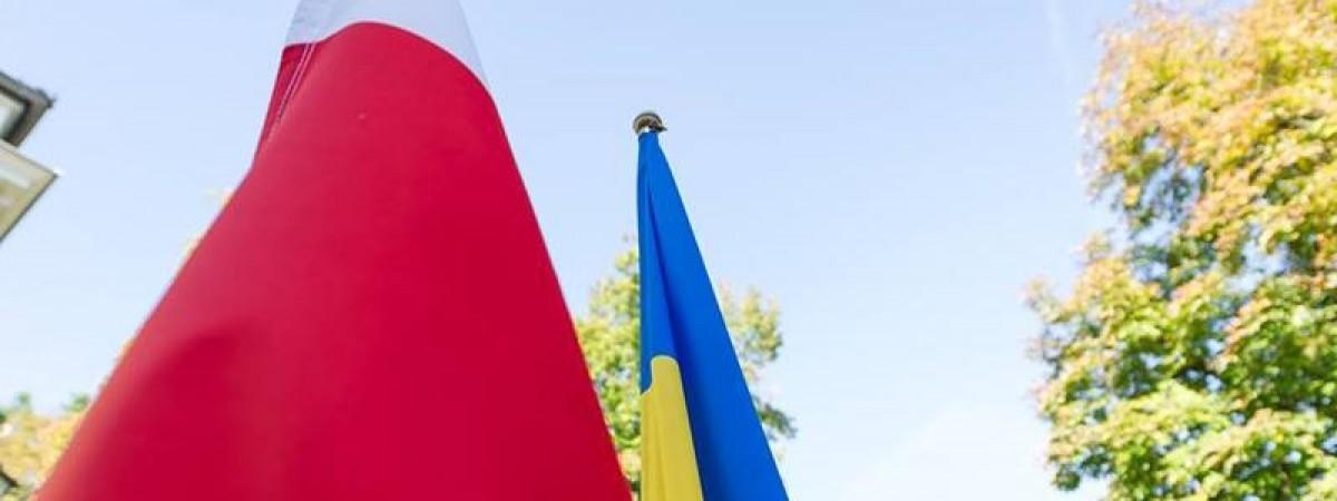 Візові центри в Україні відновили роботу з 3 червня не в усіх містах
