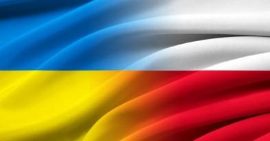 25 польских слов и фраз, которые лучше запомнить в феврале
