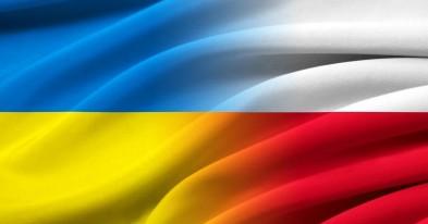 Стоп заробитчанству. В Украине создадут видеоролики для антипропаганды работы за рубежом