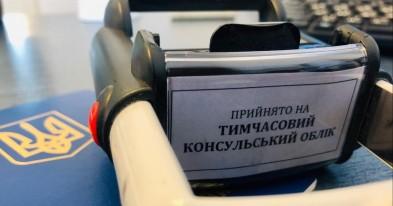 Є кілька змін в роботі візових центрів та польських консульств в Західній Україні