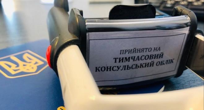 Зміни в постановці на консульський облік у Польщі з 1 березня. Що треба знати