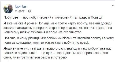 Screen shot, Facebook