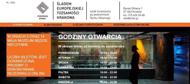 Подземелья Рынка в Кракове