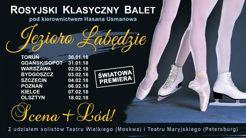 Російський класичний балет