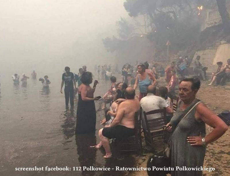 Пострадавшие в Греции