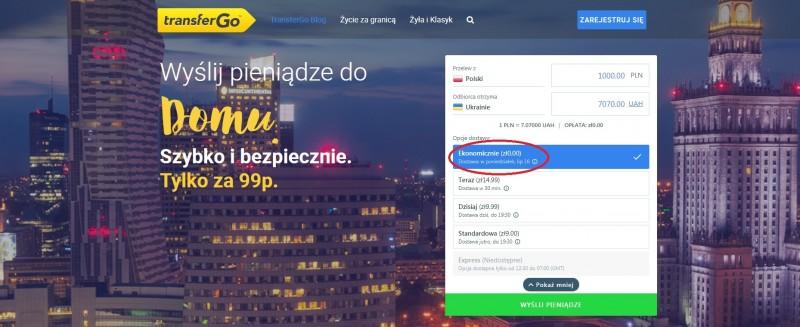 TransferGo отменил комиссию за обслуживание отдельных транзакций