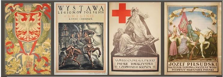 Музей плаката в Вилянуве