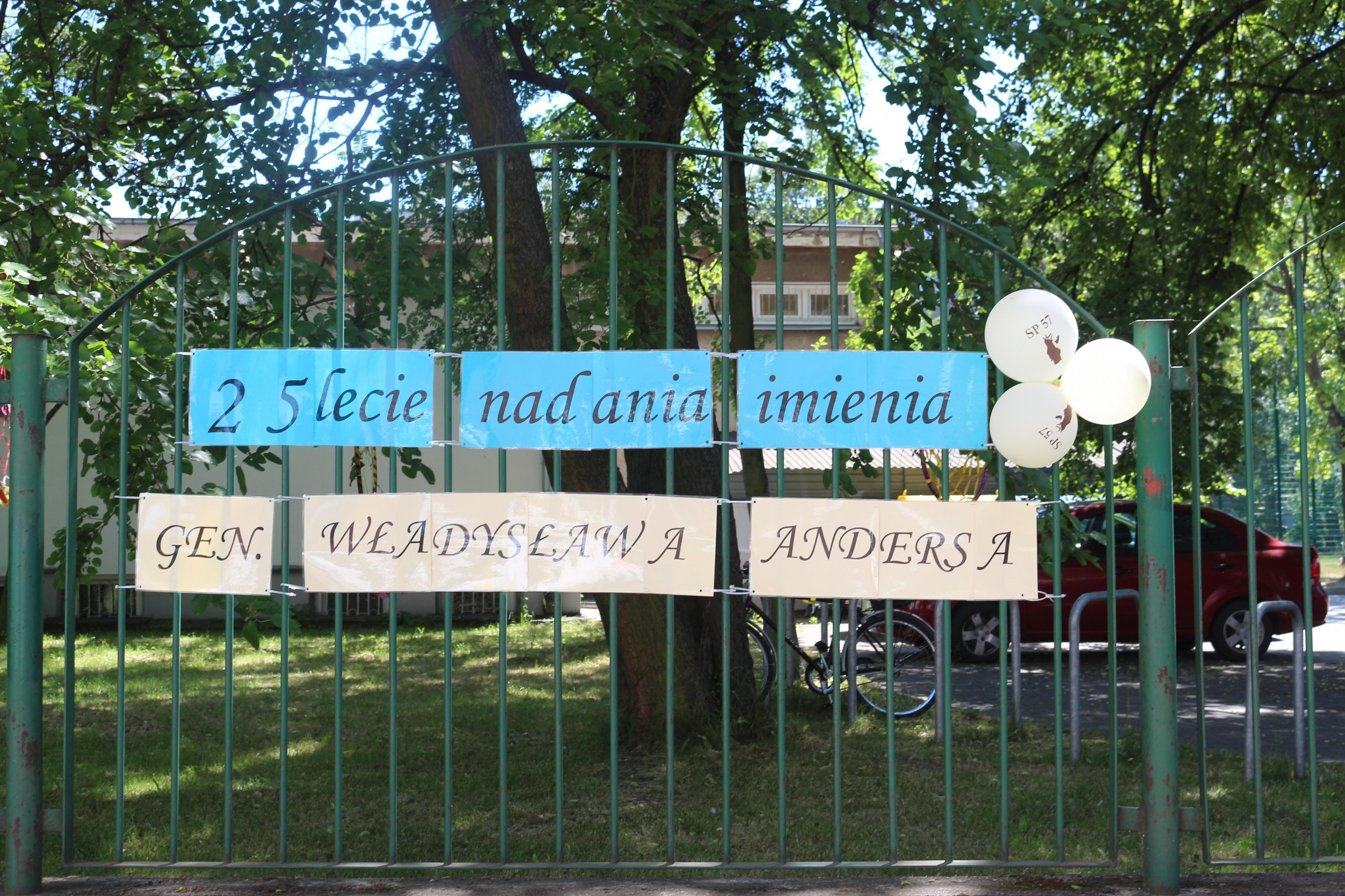 Школа №57, Гданськ, Польща