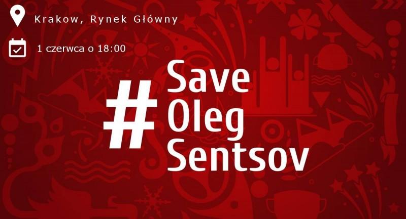 #SaveOlegSentsov Краков