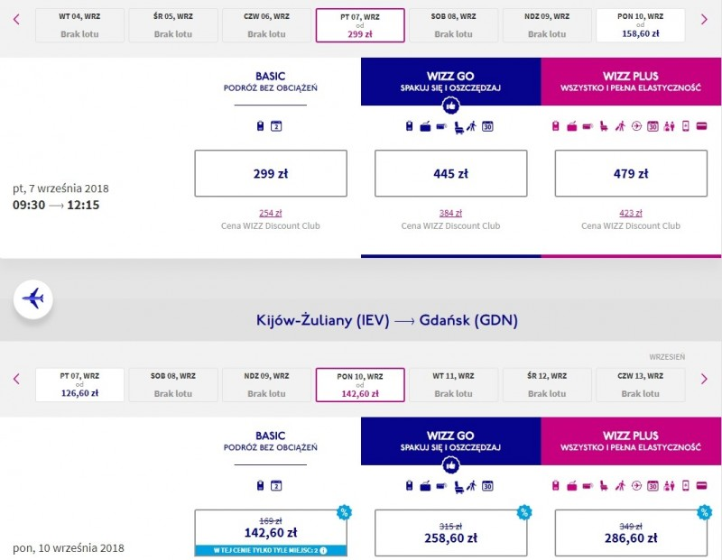 Screen shot Wizz Air