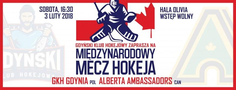 Відбудеться хокейна зустріч