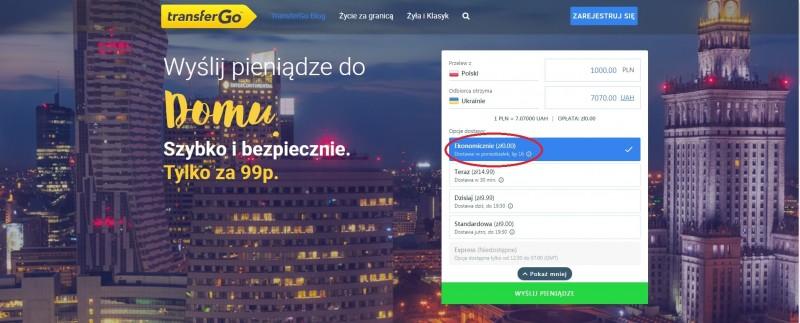 TransferGo скасував комісію за обслуговування окремих транзакцій.