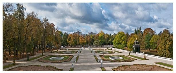 Ogrody Branickich (Białystok)