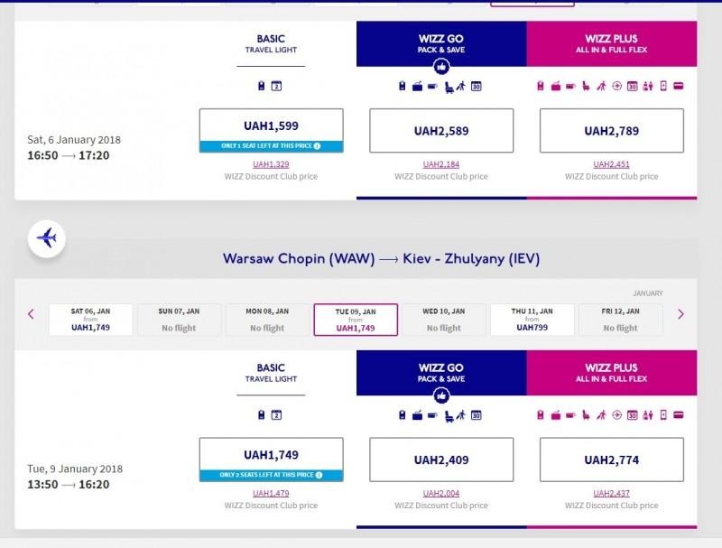 Скрин с сайта авиакомпании