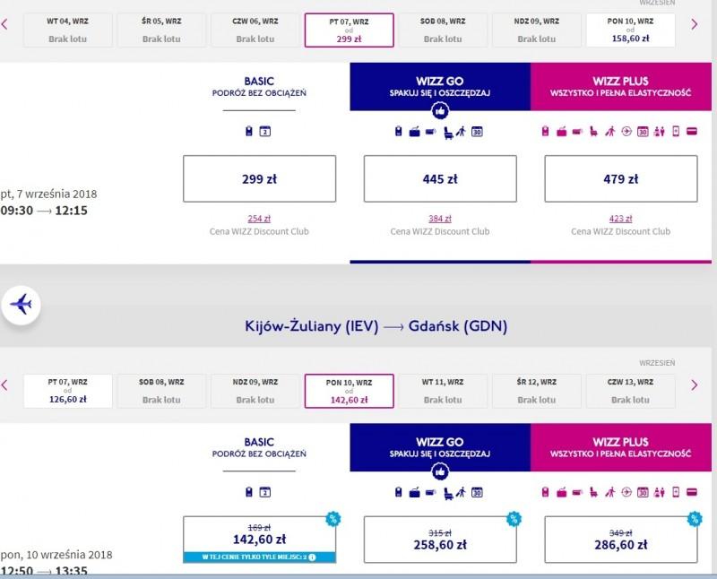 Screen shot Wizz Air