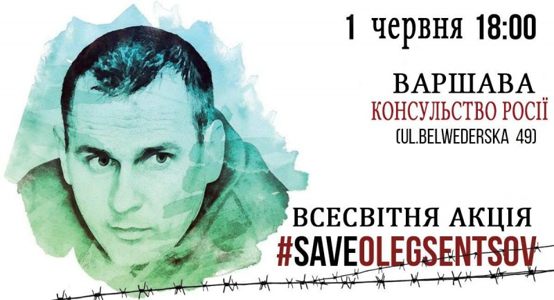 #SaveOlegSentsov Варашава
