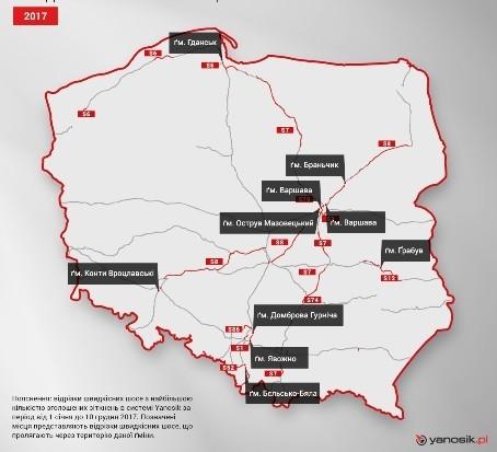 Наиболее опасные отрезки скоростных шоссе в Польше